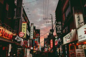 【関空発】◆一番近い海外旅行はリーズナブルに♪◆韓国最大の港町プサン!グルメに観光見所満載♪【3日間】朝ものんびり出発♪14:00&16:00発!送迎付の完全フリープラン【スタンダードクラスホテル】延泊・ホテル変更カスタマイズOK!!
